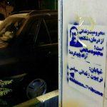 محمود صالحی -خیابان تریبون زندانی سیاسی - کمیته عمل سازمانده کارگری