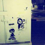 ربابه رضایی + رضا شهابی + گرافیتی + خیابان تریبون