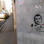 با اعدام رامین صدایش از گلوهای دیگر فریاد خواهد شد