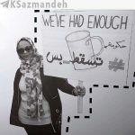 اینفوگرافی: نگاهی به تجربه سازماندهی در سودان