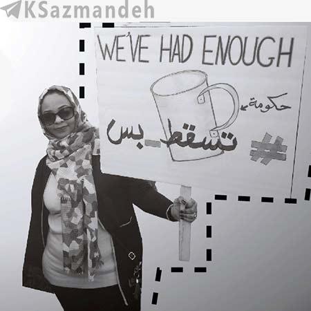 تجربه سازماندهی سودان
