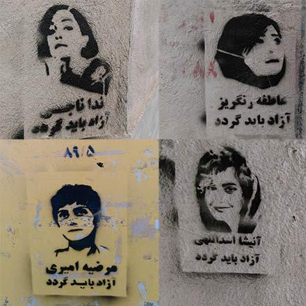 گرافیتی بازداشتیان روز کارگر