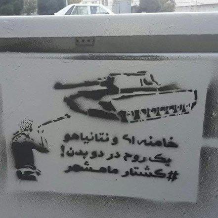 کشتار ماشهر