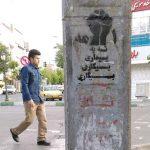 روز کارگر :دیوارنگاری خیابانی در دفاع از مطالبات کارگری کرونا