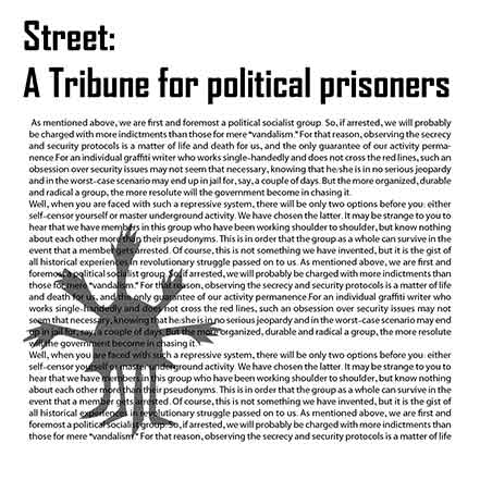 Street: A Tribune for political prisoners