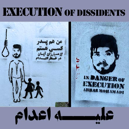ٍExecution of Dissidents