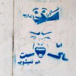 در همبستگی با آنانی که سکوت درباره «تجاوز جنسی» را شکستند