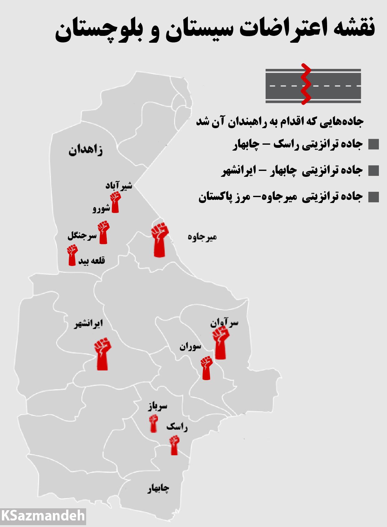 نقشه اعتراضات بلوچستان