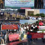فعالیتها و تجمعات روز جهانی کارگر 1399