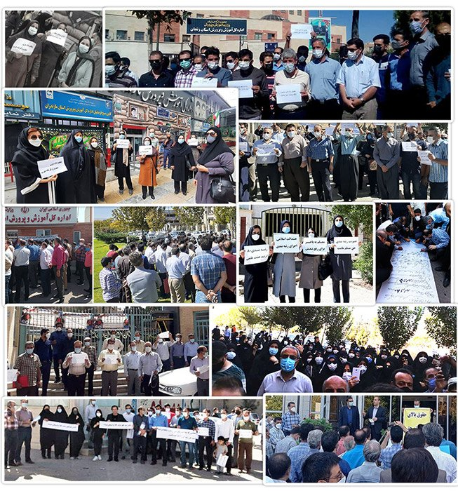 اعتصاب معلمان مهر 1400