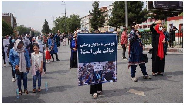 باجدهی به طالبان وحشی خیانت ملی است