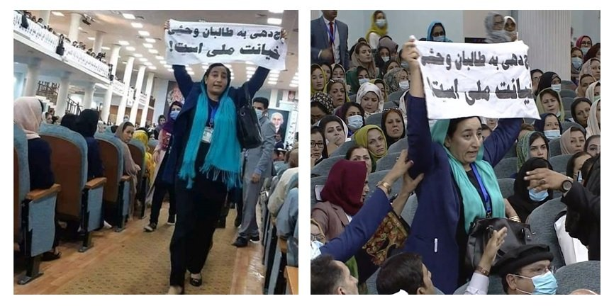بلقیس روشن نماینده مجلس افغانستان